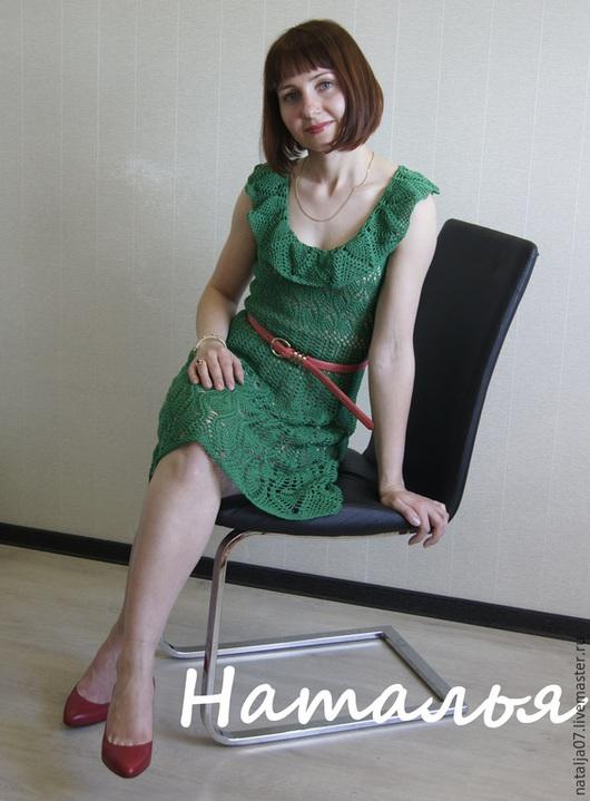 Платья ручной работы. Ярмарка Мастеров - ручная работа. Купить Платье для Елены. Handmade. Болотный, сарафан, ажурное платье