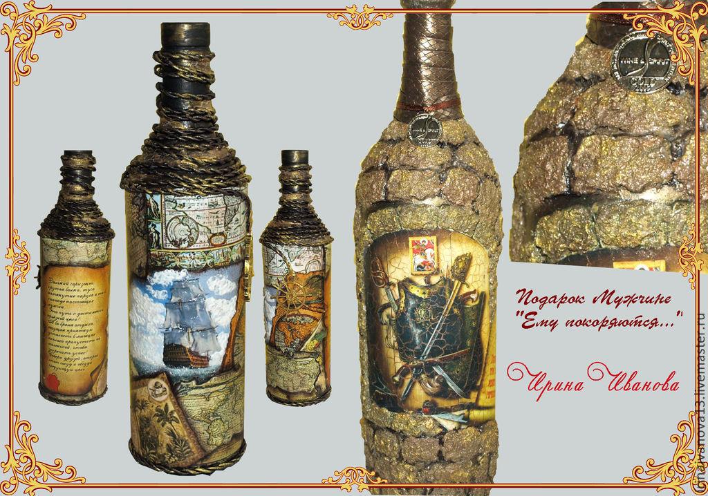 Декор бутылки в подарок мужчине