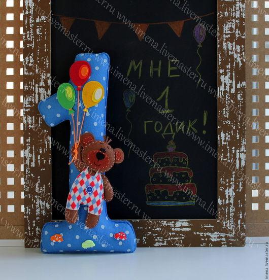 Цифра из фетра для торжественного празднования Дня рождения.Высота 28 см.  Декор для детского праздника из фетра.
