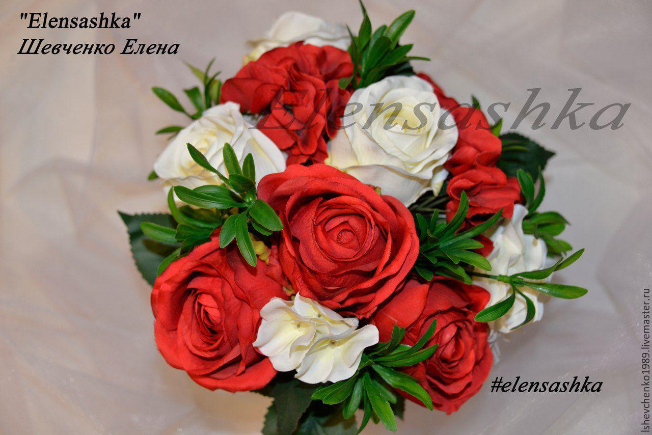 Букет невесты с доставкой м.красногвардейская купить цветы витебске дешево