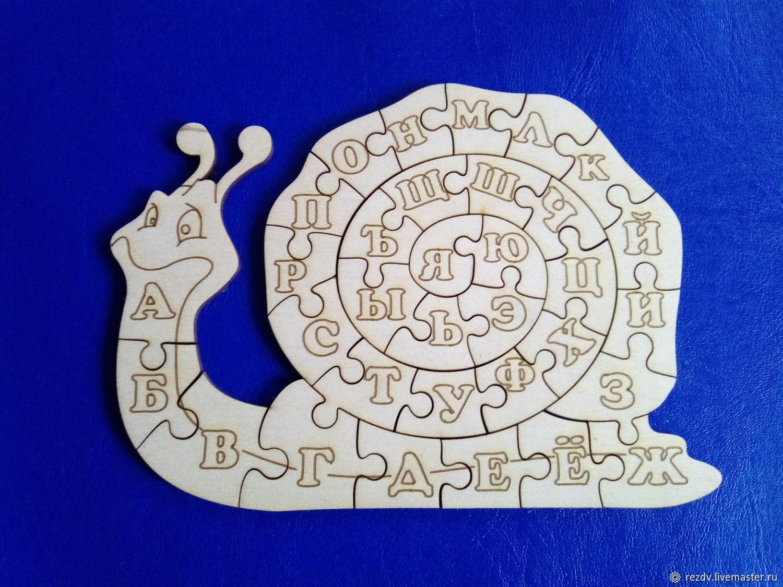 Развивающие игрушки ручной работы. Ярмарка Мастеров - ручная работа. Купить Алфавит - пазл из дерева. Улитка. Арт Пз-01. Handmade.