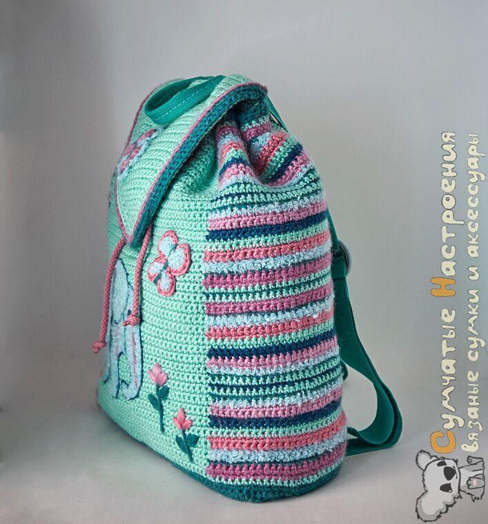 e60aa5dcc7c6 Ярмарка Мастеров - ручная работа. Купить рюкзак вязаный МЯТНЫЙ ЛЕДЕНЕЦ  яркий Рюкзаки ручной работы. рюкзак вязаный МЯТНЫЙ ЛЕДЕНЕЦ яркий.