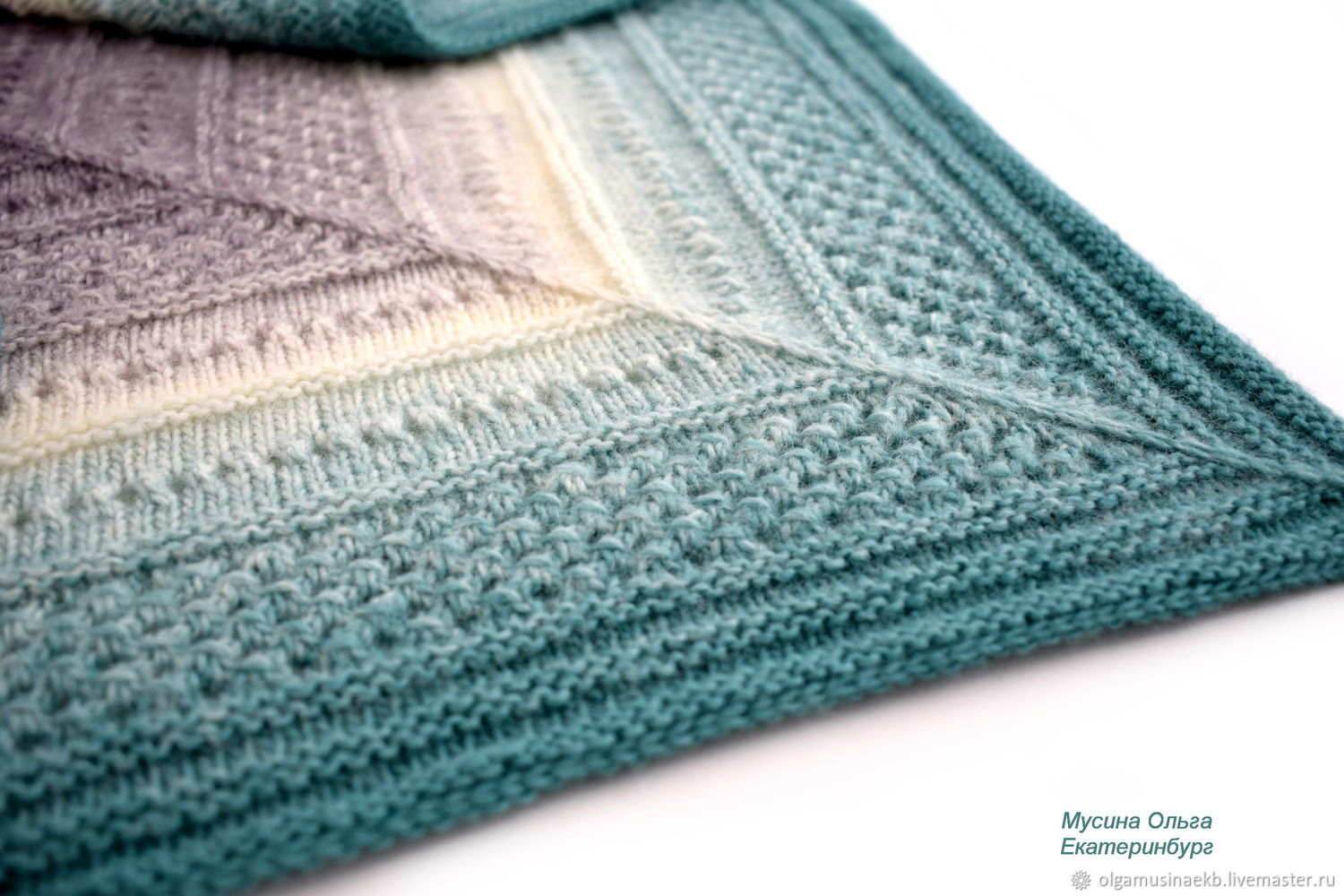Bactus knitted turquoise openwork ' Simply unreal', Bactus, Ekaterinburg,  Фото №1
