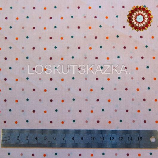 Ткань для пэчворка `Горошек розовый`, хлопок 100%. Код товара: DFS-00067