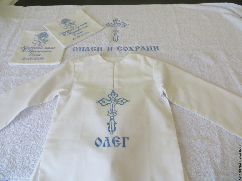 Вышивка для крестильного комплекта