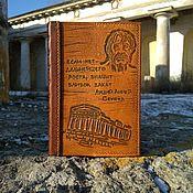 Канцелярские товары handmade. Livemaster - original item Leather book cover with embossed. Handmade.