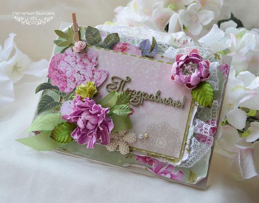 Открытки на день рождения ручной работы. Ярмарка Мастеров - ручная работа. Купить открытка на День Рождения розово-зеленая. Handmade.