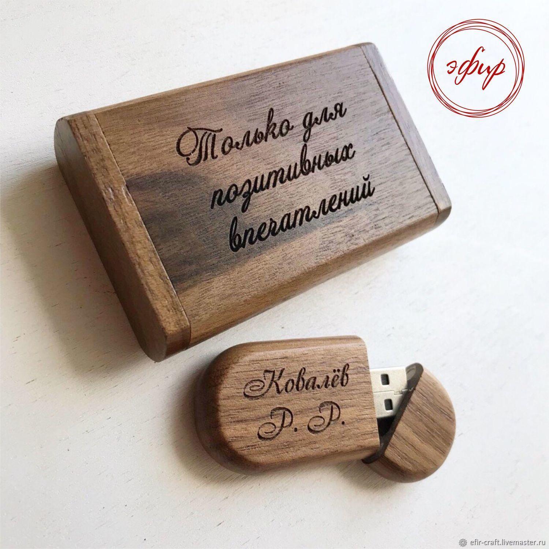 Флешка с гравировкой в футляре, Именные сувениры, Евпатория,  Фото №1