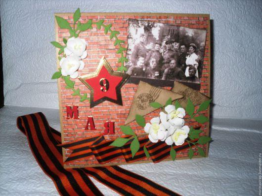 Открытки на все случаи жизни ручной работы. Ярмарка Мастеров - ручная работа. Купить открытки на все случаи 18. Handmade. день рождения