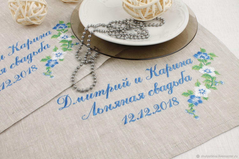 Для открытки, поздравительная открытка с льняной свадьбой