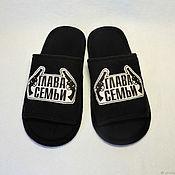 Подарки к праздникам handmade. Livemaster - original item Men`s Slippers with any logo. Handmade.