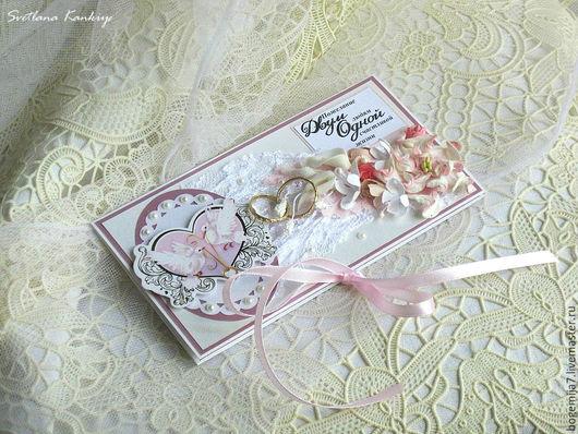 """Свадебные открытки ручной работы. Ярмарка Мастеров - ручная работа. Купить Свадебный конверт для денег """"Счастливый день"""" (розовый). Handmade."""