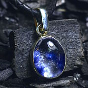 Украшения handmade. Livemaster - original item Eternity pendant with Dumortierite in quartz. Handmade.
