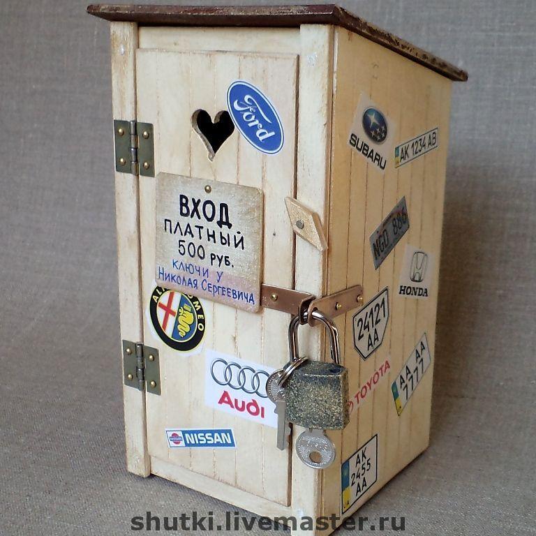 сувениры оптом купить, оригинальные подарки оптом, приколы ...
