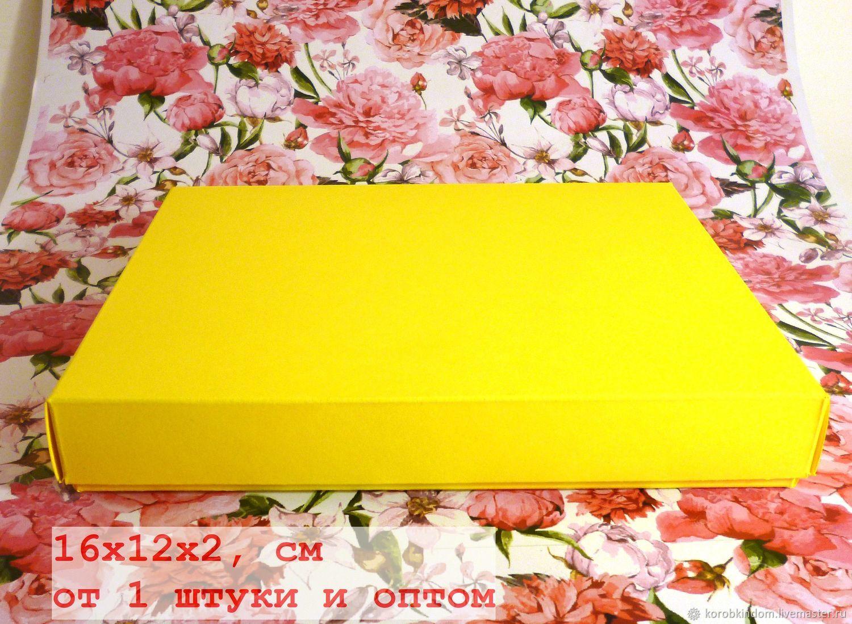 16х12х2,5 - ярко-желтая крышка-дно коробка, Коробки, Санкт-Петербург,  Фото №1