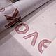 Валяние ручной работы. Ярмарка Мастеров - ручная работа. Купить Izovek двухсторонняя ламинация подложка для шаблонов валяние одежды 1м. Handmade.