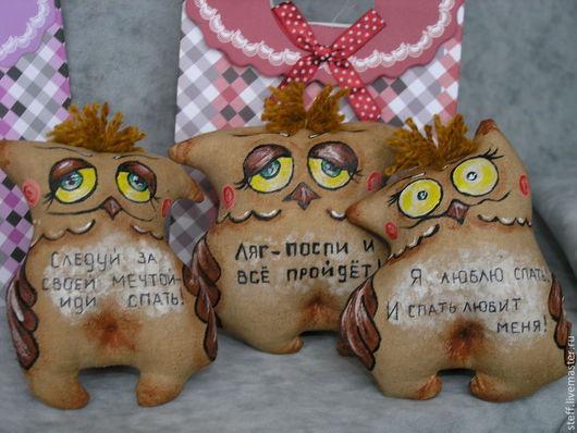 Ароматизированные куклы ручной работы. Ярмарка Мастеров - ручная работа. Купить Позитивчики совята. Handmade. Коричневый, настроение, хлопок