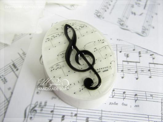 """Мыло ручной работы. Ярмарка Мастеров - ручная работа. Купить """"Скрипичный ключ"""", мыло ручной работы. Handmade. Чёрно-белый"""