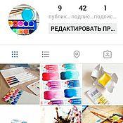 Дизайн и реклама ручной работы. Ярмарка Мастеров - ручная работа Создам красивый аккаунт в Инстаграм. Handmade.