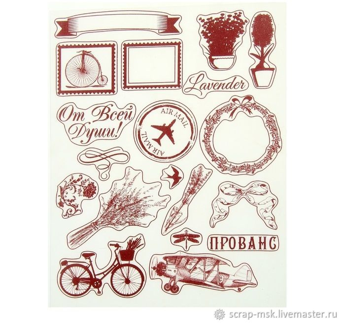 Распечатать украшения для открыток, открытка своими