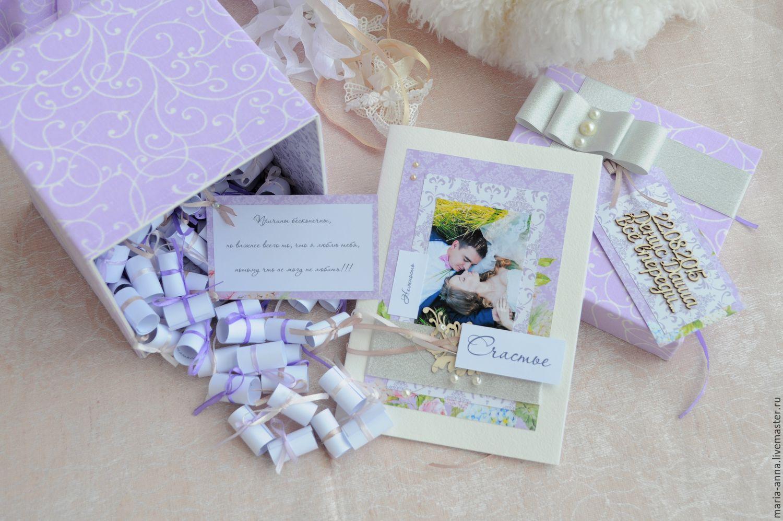 Подарок в коробочках пожелания 407