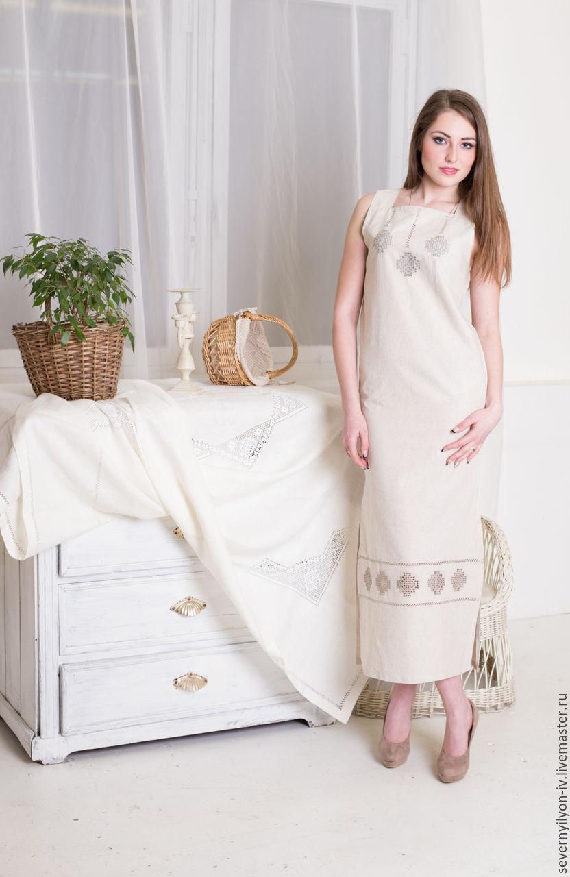 Купить женскую одежду в костроме