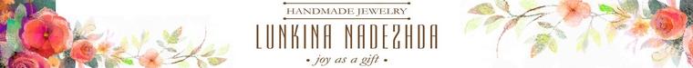 Handmade jewelry by LunkinaNadezhda
