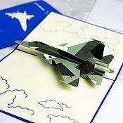 Сувениры и подарки handmade. Livemaster - original item Aircraft fighter aircraft SU-35 - 3D greeting card handmade. Handmade.