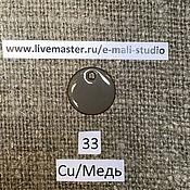 Материалы для творчества handmade. Livemaster - original item Enamel opaque Dark Taupe No.33 Dulevo. Handmade.