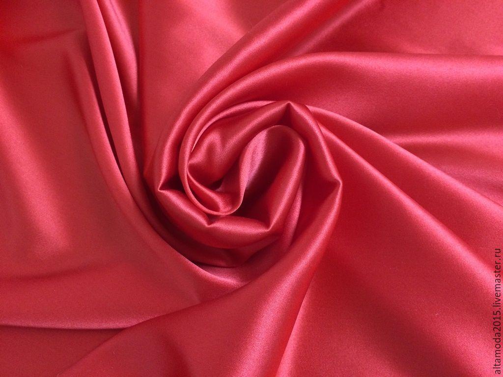 розово красный
