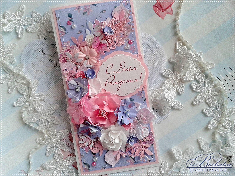Открытка на день рождения для девушки, женщины, Открытки, Видное,  Фото №1