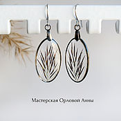 Украшения handmade. Livemaster - original item Transparent resin earrings with real flowers