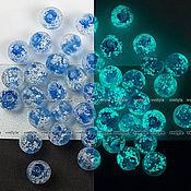 Материалы для творчества ручной работы. Ярмарка Мастеров - ручная работа Светящиеся Бусины 10шт стеклянные круг Синяя 10мм (b05750-177). Handmade.