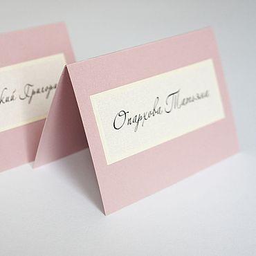 Свадебный салон ручной работы. Ярмарка Мастеров - ручная работа Карточки рассадки на свадьбу пудрово-розовые банкетные карточки. Handmade.