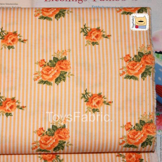 Шитье ручной работы. Ярмарка Мастеров - ручная работа. Купить Ткань чешский хлопок Оранжевые розы в полоску Ч05. Handmade.