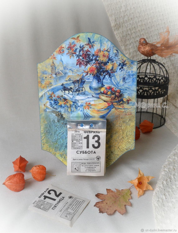 """Панно-подвес для отрывного календаря """"Осенний блюз"""", Календари, Королев, Фото №1"""