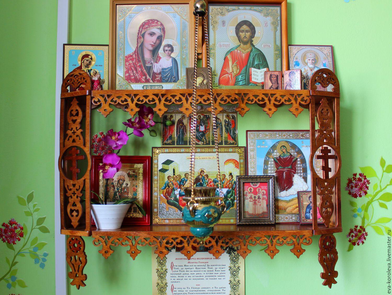 Иконы и домашний иконостас своими руками