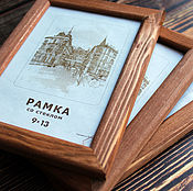 Материалы для творчества handmade. Livemaster - original item Wooden photo frame 9 by 13 cm. Handmade.