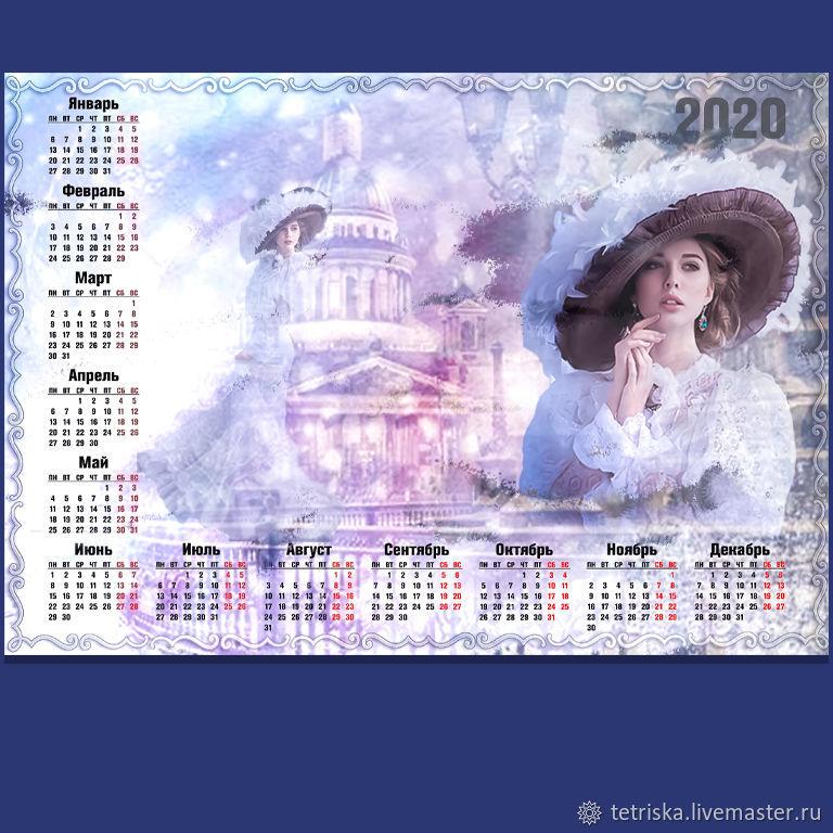Календарь 2020, Фотокартины, Санкт-Петербург,  Фото №1