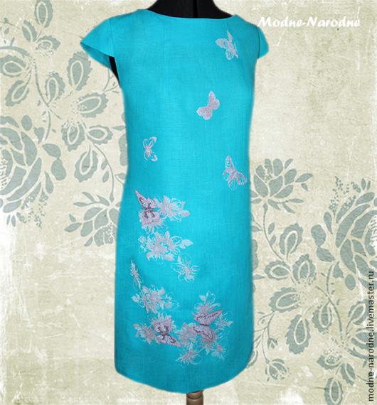 Льняное платье с ручной вышивкой Бабочки бирюза. Модная одежда с ручной вышивкой. Творческое ателье Modne-Narodne.