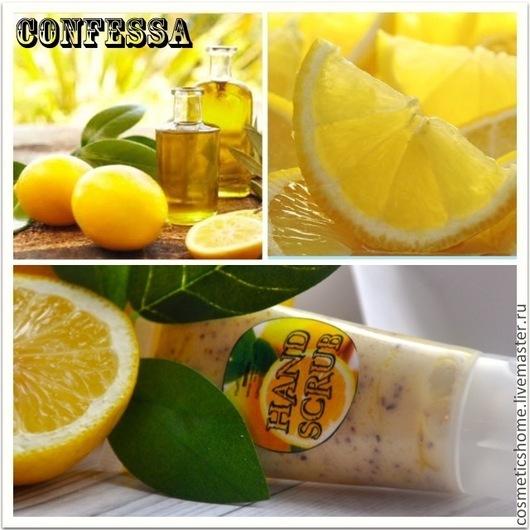 """Крем, гель, сыворотка ручной работы. Ярмарка Мастеров - ручная работа. Купить Скраб для рук """"Лимон-авокадо"""". Handmade. Лимонный"""