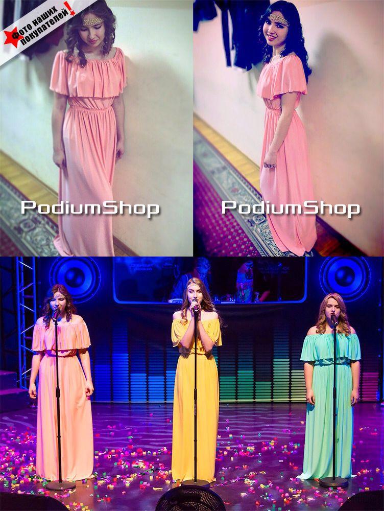 Платье летнее с воланом 199