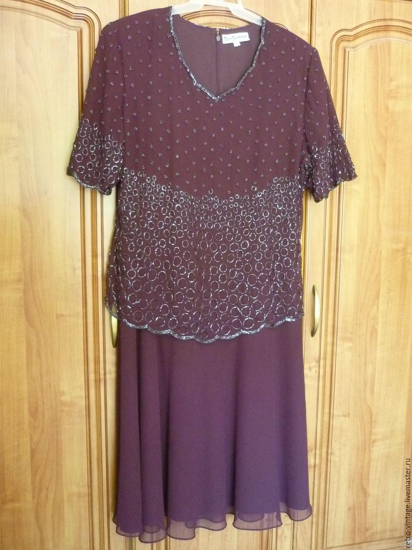 Купить нарядное платье франция