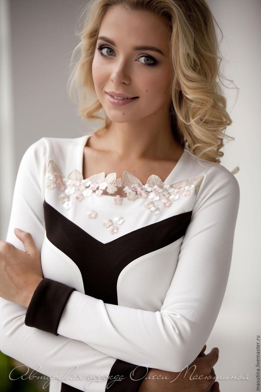 43dab40bac05557 Масютина Олеся. Интернет-магазин Платья ручной работы. Заказать Платье