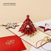 Открытки handmade. Livemaster - original item 3D Christmas tree-three-dimensional 3D handmade greeting card. Handmade.