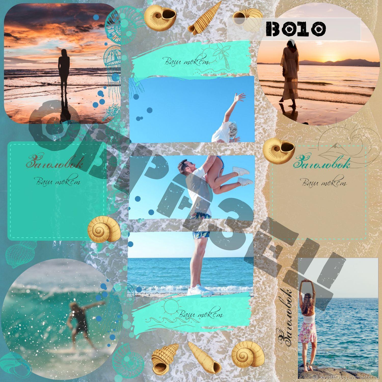 Шаблоны бесконечной ленты в стиле побережья. 9 шт + 2 Сториз, Дизайн, Саратов, Фото №1