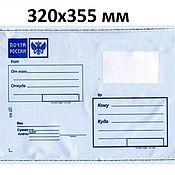 Материалы для творчества handmade. Livemaster - original item Plastic bag MAIL of RUSSIA 320х355. Handmade.