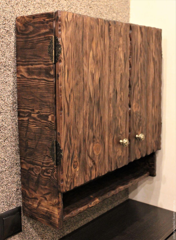 Шкаф для счетчика с ключницей - купить в интернет-магазине н.
