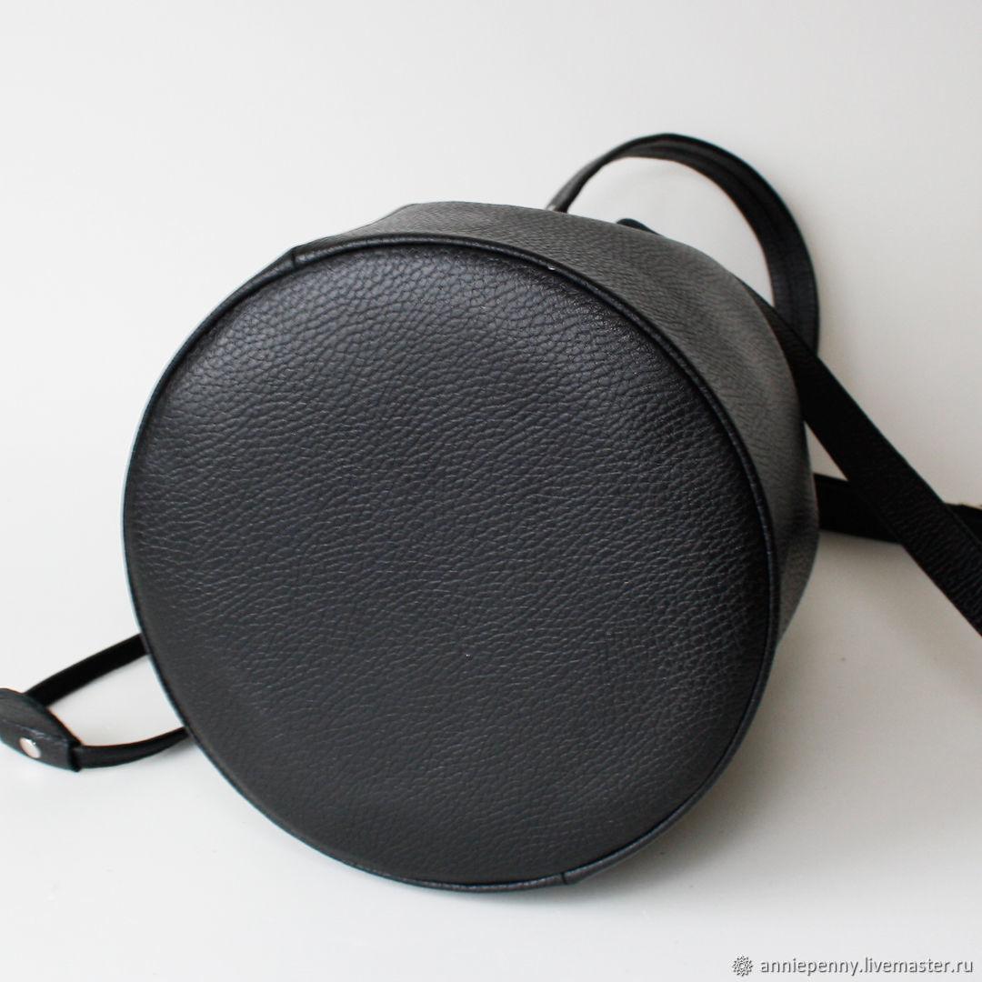 cbb1247d222a Сумка-кисет через плечо – купить в интернет-магазине на Ярмарке ...