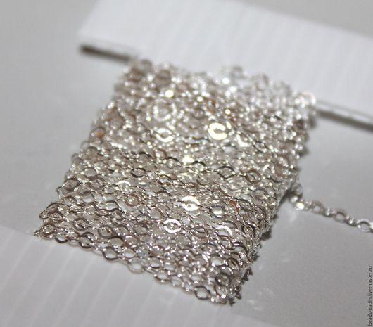 Для украшений ручной работы. Ярмарка Мастеров - ручная работа. Купить Есть, серебро 925 цепочка 1,5 Х2.5 мм, 10см. Handmade.